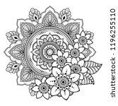 circular pattern in form of... | Shutterstock .eps vector #1196255110