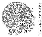 circular pattern in form of... | Shutterstock .eps vector #1196255116
