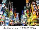 tokyo japan  1 july 2017 ... | Shutterstock . vector #1196293276