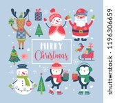 christmas holiday cute elements ... | Shutterstock .eps vector #1196306659