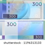 voucher template banknote 300...