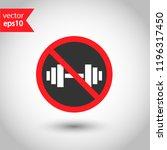 no dumbbell chat vector sign.... | Shutterstock .eps vector #1196317450