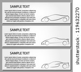 eps 10 car outlines flyers with ... | Shutterstock .eps vector #119632270