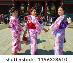 tokyo  japan 7 july 2017  three ... | Shutterstock . vector #1196328610