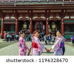tokyo  japan 7 july 2017  three ... | Shutterstock . vector #1196328670
