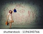 side view full length portrait... | Shutterstock . vector #1196340766