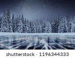 dairy star trek above the... | Shutterstock . vector #1196344333