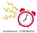 clock timer time alarm | Shutterstock .eps vector #1196388316