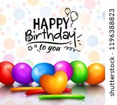 happy birthday greeting card.... | Shutterstock . vector #1196388823