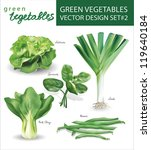 green vegetables vector design... | Shutterstock .eps vector #119640184