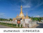 View Morning Of White Chedi ...