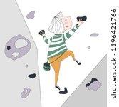 vector illustration of climbing ...   Shutterstock .eps vector #1196421766