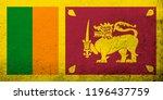 national flag of sri lanka | Shutterstock . vector #1196437759