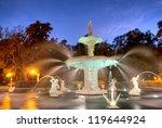 Forsyth Fountain In Savannah ...