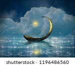 Fantasy Boat In A Starry Night. ...