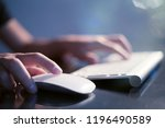keyboard and mouse  hacker ... | Shutterstock . vector #1196490589