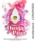 a4 size durga puja festival... | Shutterstock .eps vector #1196494303