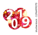 happy new year 2019 | Shutterstock .eps vector #1196499370