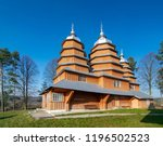 Scenic view of Greek Catholic church of St. Dmytro, Matkiv, Ukraine. Church inscribed on the UNESCO World Heritage List together with other wooden churches of Carpathian region in Poland and Ukraine