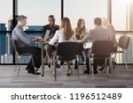 group of diverse businesspeople ... | Shutterstock . vector #1196512489