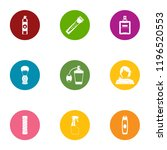 smooth skin icons set. flat set ... | Shutterstock .eps vector #1196520553