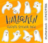 halloween ghosts stiker pack... | Shutterstock .eps vector #1196529586