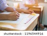 education uniform students... | Shutterstock . vector #1196544916