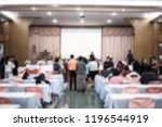 behind groub audience listening ... | Shutterstock . vector #1196544919