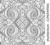 monochrome seamless tile... | Shutterstock .eps vector #1196549506