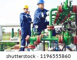 petrochemical workers working... | Shutterstock . vector #1196555860