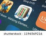 london  united kingdom  ...   Shutterstock . vector #1196569216