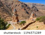 the medieval monastery of... | Shutterstock . vector #1196571289