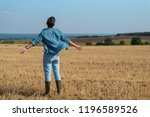 portrait with back of man in...   Shutterstock . vector #1196589526