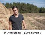 frontal authentic portrait of...   Shutterstock . vector #1196589853