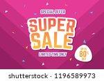 super sale banner template.... | Shutterstock .eps vector #1196589973
