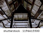 roof structure from the bottom... | Shutterstock . vector #1196615500