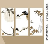 bamboo painting vector template ... | Shutterstock .eps vector #1196634286