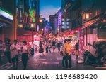 kobe   aug  18 2018  night life ...   Shutterstock . vector #1196683420