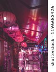 kobe   aug  18 2018  night life ...   Shutterstock . vector #1196683426