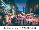 kobe   aug  18 2018  night life ...   Shutterstock . vector #1196683450