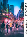 kobe   aug  18 2018  night life ...   Shutterstock . vector #1196683453