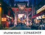 kobe   aug  18 2018  night life ... | Shutterstock . vector #1196683459