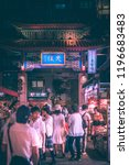 kobe   aug  18 2018  night life ...   Shutterstock . vector #1196683483