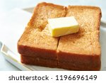 toast with margarine  | Shutterstock . vector #1196696149