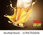 craft beer glass with liquid... | Shutterstock .eps vector #1196702656