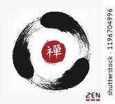 enso zen circle with kanji... | Shutterstock .eps vector #1196704996