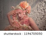 young beautiful girl elf.... | Shutterstock . vector #1196705050