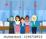 successful businesswomen team...   Shutterstock .eps vector #1196718913