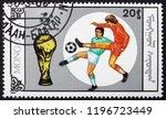 croatia zagreb  28 june 2018  a ... | Shutterstock . vector #1196723449