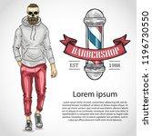 barbershop flyer with pole ... | Shutterstock .eps vector #1196730550
